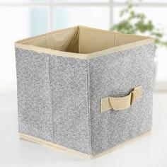 Короб для хранения 19×19×19 см Доляна