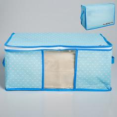 Короб для хранения с pvc-окном home Textura