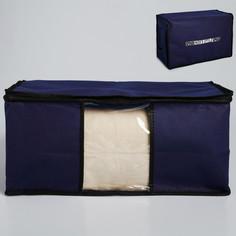 Короб для хранения с pvc-окном men style Textura