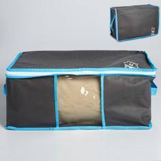Короб для хранения с pvc-окном Textura