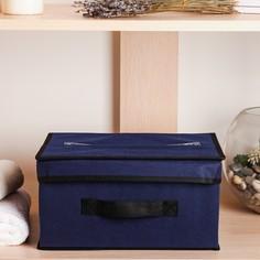 Короб для хранения с крышкой men style Textura