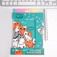 Набор: ежедневник и ручка Art Fox