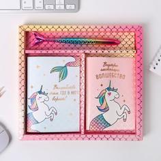 Набор обложка на паспорт, блокнот, ручка Art Fox