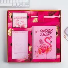 Канцелярский набор ежедневник, планинг, блок бумаг и ручка Art Fox