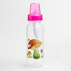 Бутылочка для кормления 3 в 1, в комплекте ложка и носик-поильник, 250 мл, от 0 мес., цвета микс