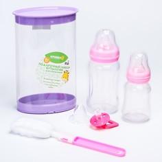 Набор подарочный (бутылочки 270 мл., 125 мл., соска-пустышка, ершик), цвет розовый Крошка Я