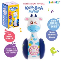 Развивающая игрушка Zabiaka