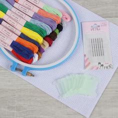 Набор для вышивания крестиком: канва без рисунка 30×20 см, нитки 20 шт, пяльцы d18 см, иглы 6 шт, шпульки 10 шт Арт Узор