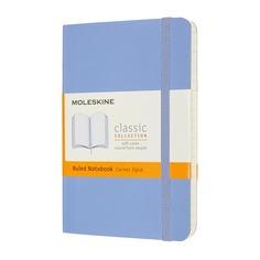 Блокнот Moleskine CLASSIC SOFT Pocket 90x140мм 192стр. линейка мягкая обложка голубая гортензия