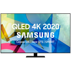 Телевизор Samsung QE49Q87TAU