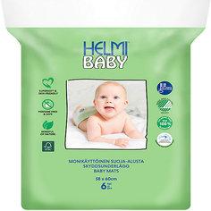 Пеленки впитывающие Helmi Baby 60Х58 СМ, 6 шт