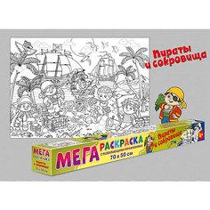 "Раскраска-плакат ""Пираты и сокровища"" ND Play"