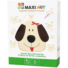 """Набор для творчества Maxi Art """"Сумка из фетра"""" Собачка"""