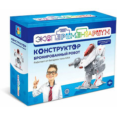 """Набор для опытов 1Toy """"Экспериментариум"""" Бронированный робот"""