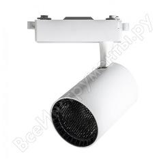 Прожектор jazzway ptr 1335 35w 4000k 24гр. wh белый ip40 5022133