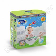 Подгузники для детей солнце и луна мягкая забота 3/m 4-9 кг small-pack 16 шт. 8501