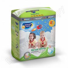 Подгузники одноразовые для детей солнце и луна мягкая забота 4/l 7-14 кг mega-pack 68 шт. 9071