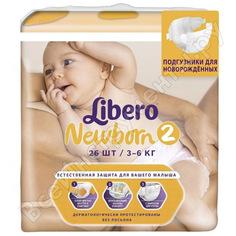 Подгузники libero baby soft ньюборн мини 2, 3-6 кг 26 шт. гл-00023045