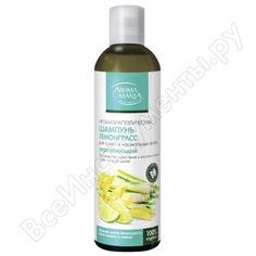 Шампунь для сухих и нормальных волос aromamania лемонграсс 7329