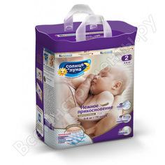 Подгузники для детей солнце и луна нежное прикосновение 2/s 3-6 кг mega-pack 70шт 8280
