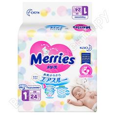 Подгузники для новорожденных merries до 5 кг, 24 шт 509055