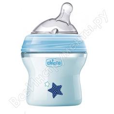 Бутылочка natural feeling голубая (0 мес.+, 150 мл) chicco 310205207