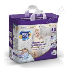 Подгузники для детей солнце и луна нежное прикосновение 5/xl 11-25 кг small-pack 12 шт. 8288