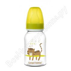 Бутылочка с узким горлышком canpol babies pp 120 мл, 3+ africa, цвет:желтый 250989502