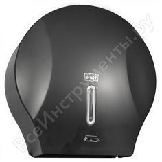 Диспенсер для туалетной бумаги puff 7125bl, abs-пластик, черный 1402.987