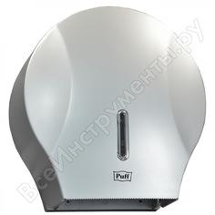 Диспенсер для туалетной бумаги puff 7120s, пластиковый, хром 1402.998