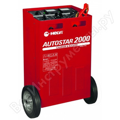 Пуско-зарядное устройство helvi autostar 2000 99010544