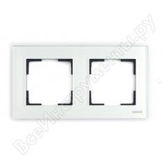 Горизонтальная рамка luxar art на 2 поста белое стекло 4606400620549