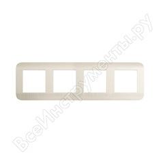 Горизонтальная рамка luxar deco на 4 поста белая рифленая 4606400620679