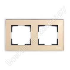 Горизонтальная рамка luxar art на 2 поста стекло шампань 4606400620587