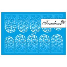 Freedecor, Слайдер-дизайн «Аэрография» №16w