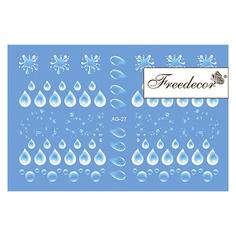 Freedecor, Слайдер-дизайн «Аэрография» №27