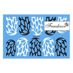 Freedecor, Слайдер-дизайн «Аэрография» №107