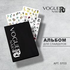 Vogue Nails, Альбом для слайдеров