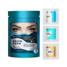 Innovator Cosmetics, Набор для ламинирования бровей Sexy Brow Perm, в саше