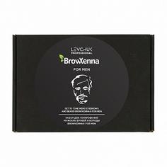 BrowXenna, Набор для тонирования бровей и бороды For Men