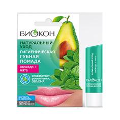 БИОКОН, Гигиеническая помада «Мята и авокадо»