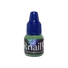 Airnails, Краска для аэрографии Малахит (темно-зеленый), 10 мл