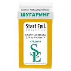 Start Epil, Сахарная паста в картридже, cредняя, 100 г