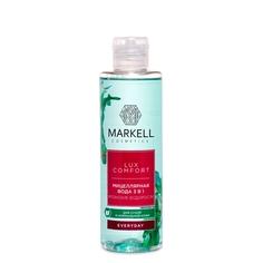 Markell, Мицеллярная вода 3 в 1 Lux Comfort «Японские водоросли», 200 мл