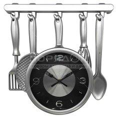 Часы настенные Homestar HС-08 005221 круглые