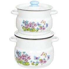 Набор эмалированной посуды СтальЭмаль Фиалка 10 N10B24 (кастрюля 4+5.5 л), 2 предмета