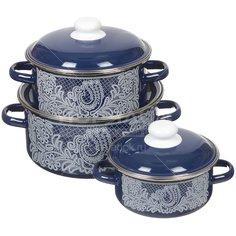Набор эмалированной посуды СтальЭмаль Вологодское кружево 7КВ081М, (кастрюля 1.5+3+5 л), 3 предмета