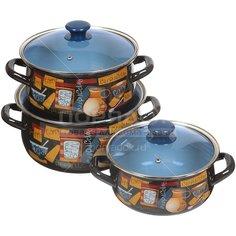 Набор эмалированной посуды Керченский металлургический завод Капучино-Экстра (кастрюля 2+3+4 л), 3 предмета