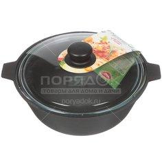 Казан чугунный Камская посуда к32 с крышкой, 3 л