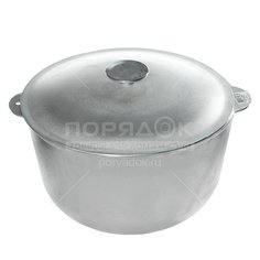 Казан алюминиевый Биол К2000 с крышкой, 20 л